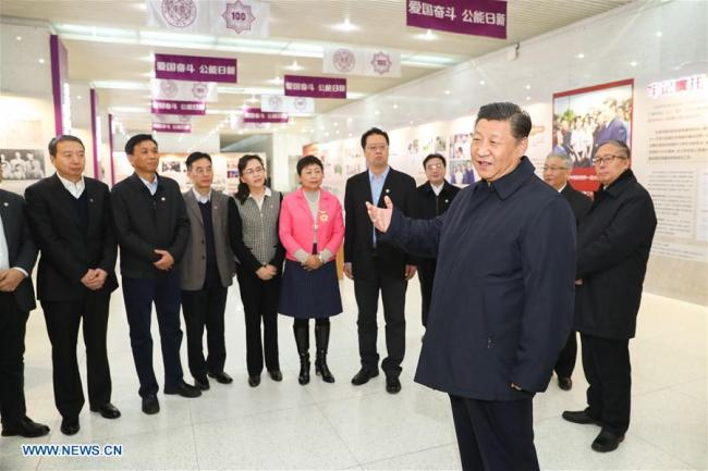 Xi Jinping, general secretary of the Central Committee of the Communist Party of China, Chinese president and chairman of the Central Military Commission, talks to academicians, specialists and teachers at Nankai University in Tianjin, Jan. 17, 2019. [Photo: Xinhua/Xie Huanchi]