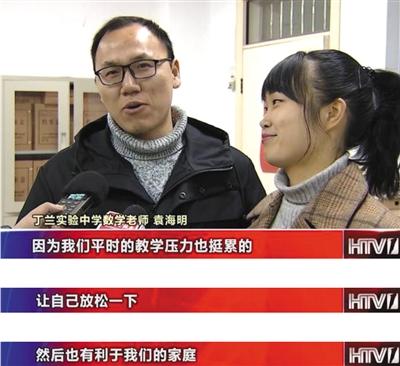 给教师放恋爱假 杭州一中学走红