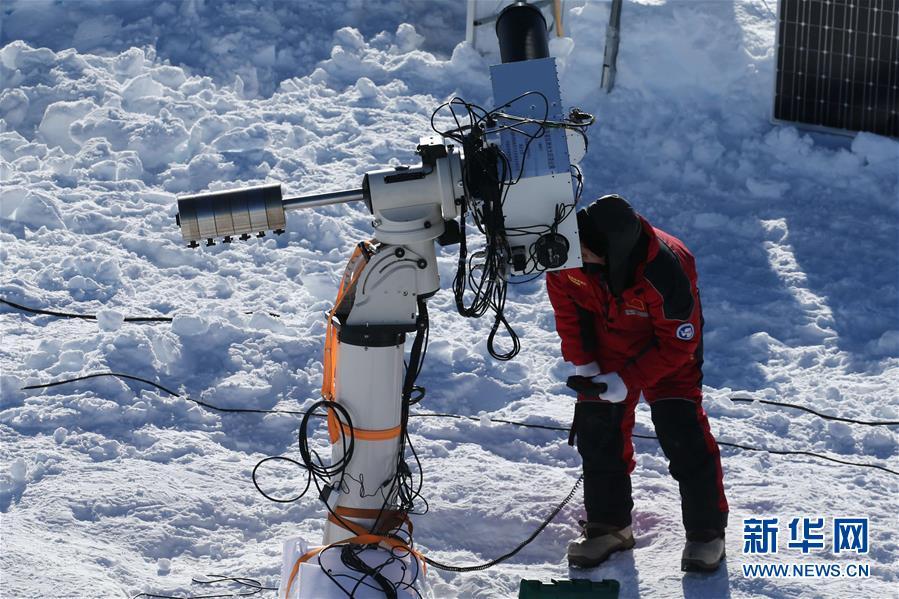 """(""""雪龍""""探南極·圖文互動)(1)南極冰蓋之巔天文觀測探秘"""