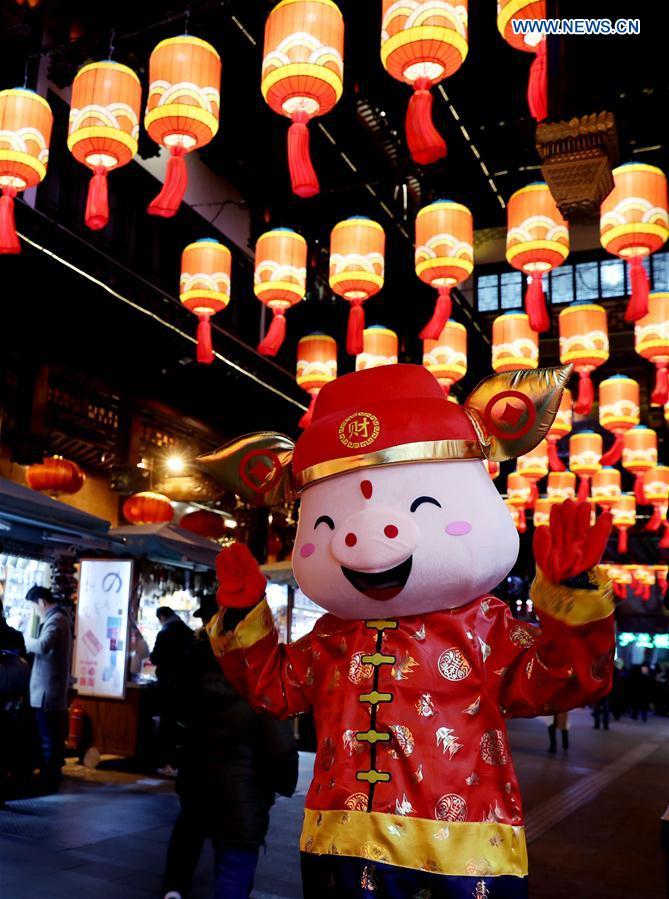 Lantern fair kicks off in Shanghai, east China