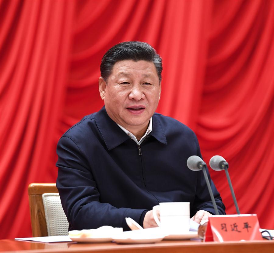 CHINA-BEIJING-XI JINPING-STUDY SESSION (CN)