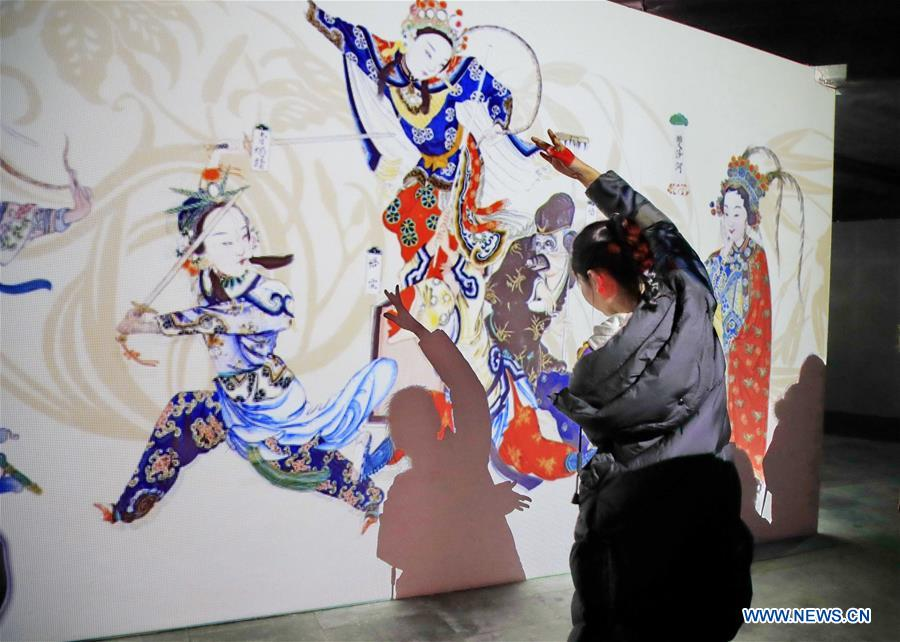 People visit immersive digital experience exhibition at Palace Museum