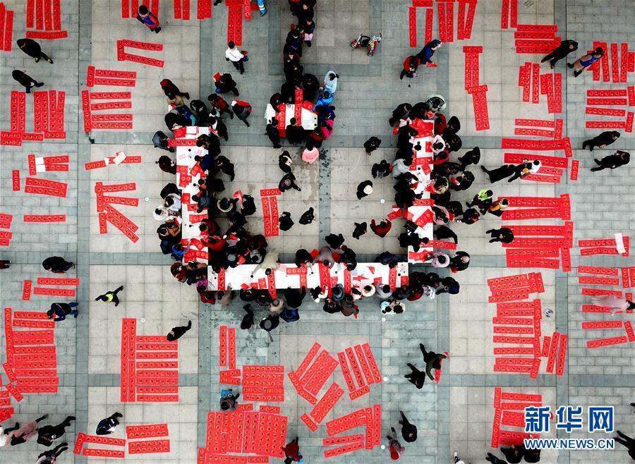 #(社会)(6)红红火火迎新春