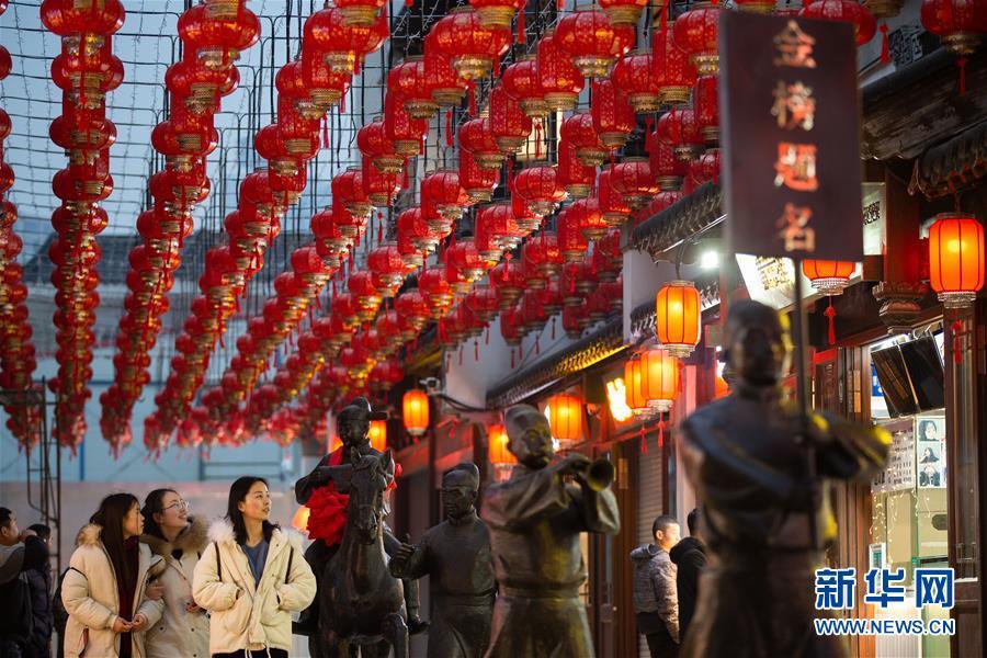 #(社会)(7)红红火火迎新春