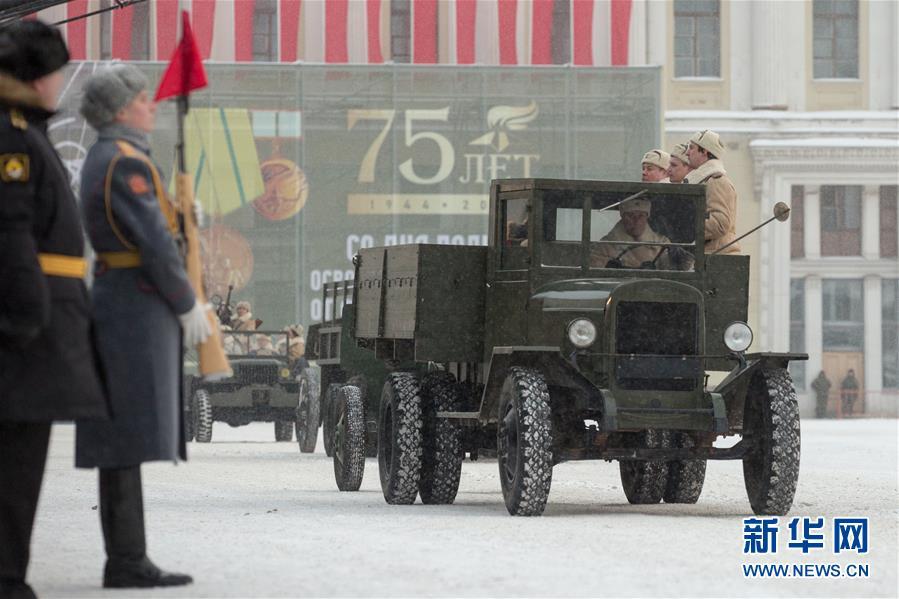 (国际)(8)圣彼得堡纪念列宁格勒完全解除封锁75周年