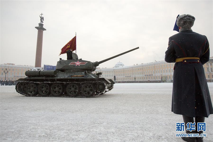 (國際)(7)聖彼得堡紀念列寧格勒完全解除封鎖75周年