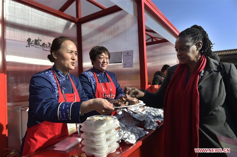 (InPalaceMuseum)CHINA-BEIJING-THE FORBIDDEN CITY-SPRING FESTIVAL CELEBRATION-FAIR (CN)