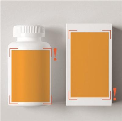 """保健品标签需提醒""""不治病"""""""