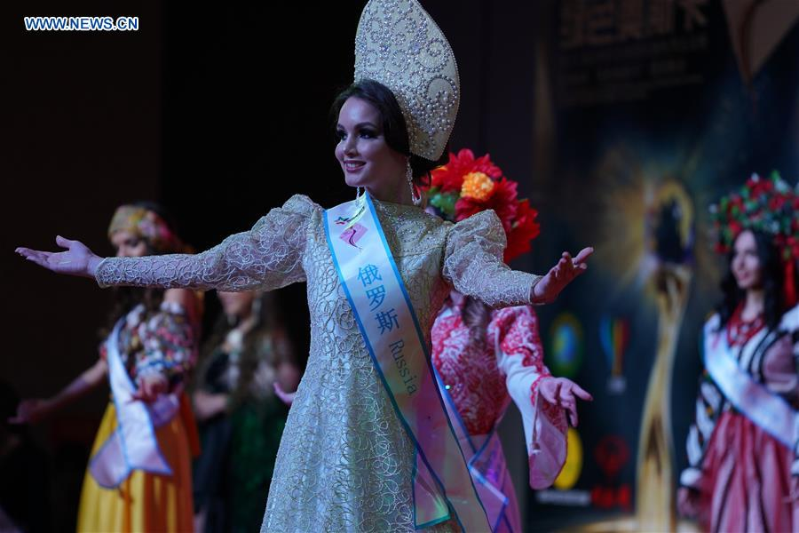 53rd Miss All Nations World Final Contest held in Nanjing