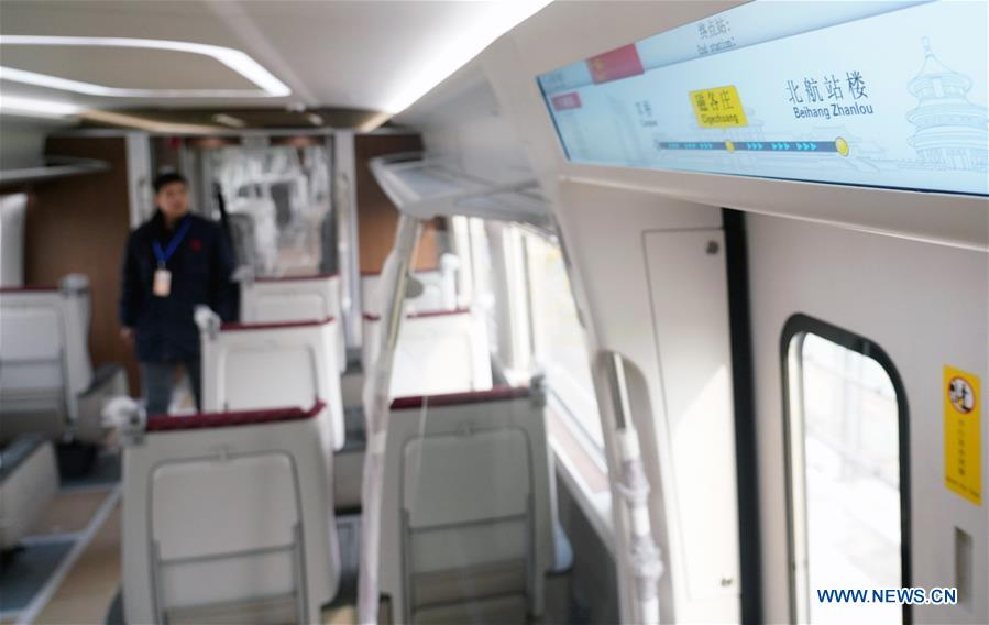 CHINA-BEIJING-URBAN TRANSPORTATION-RAIL TRANSIT-NEW LINE (CN)