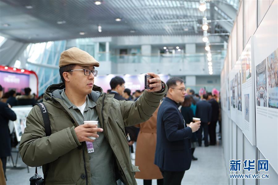"""(国际)(1)""""中国改革开放40周年主题巡展""""在首尔拉开帷幕"""