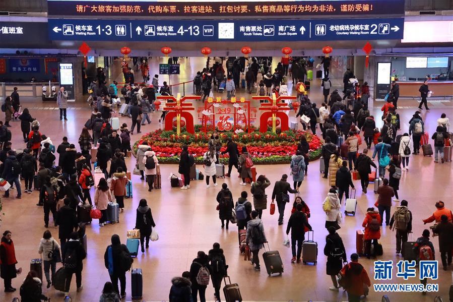 (关注春运)(3)铁路迎来春运客流高峰