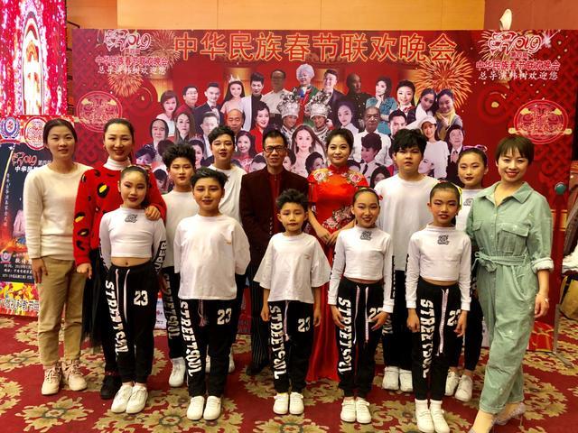 《2019中华民族春晚》演绎金舞的骄傲