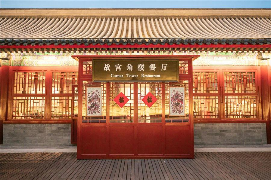 Hotpot fit for an emperor at new Palace Museum eatery