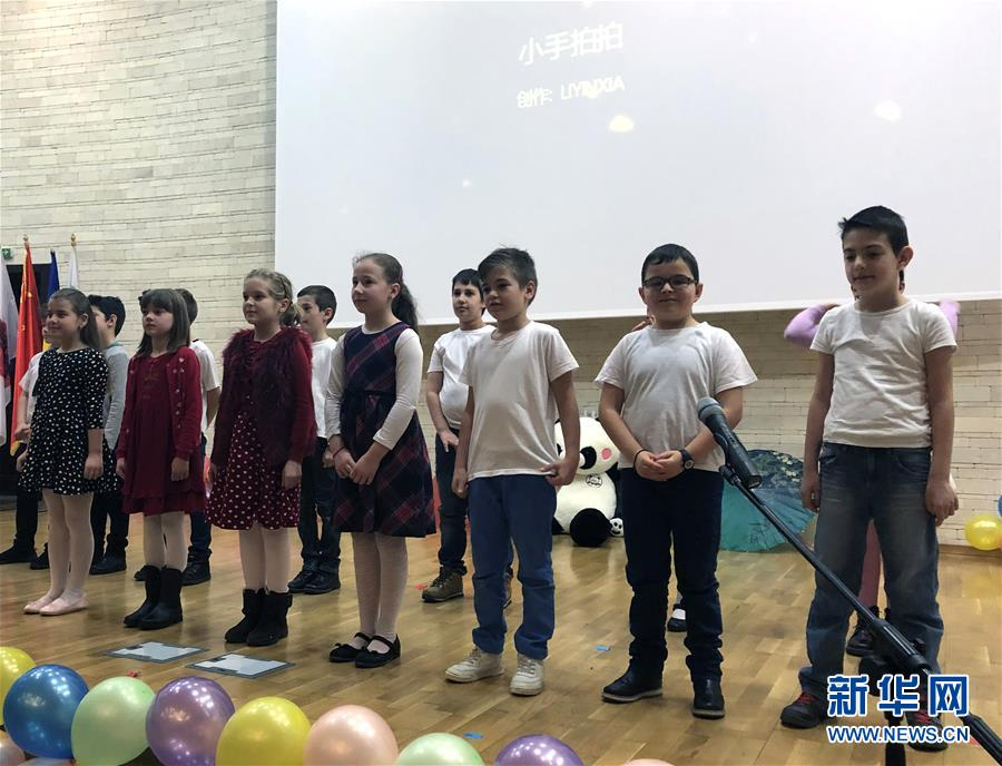 (XHDW)罗马尼亚举行喜迎中国春节联欢活动