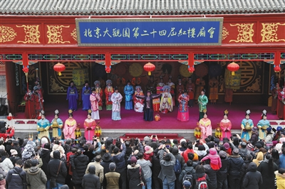 假日前三天北京景区游客超300万人次