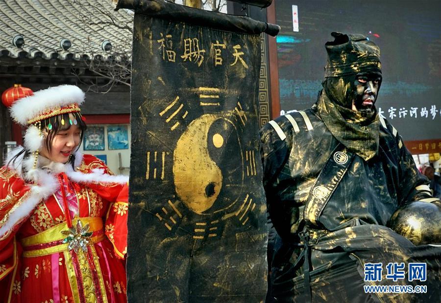 (社会)(5)河南:春节假期旅游收入逾180亿元