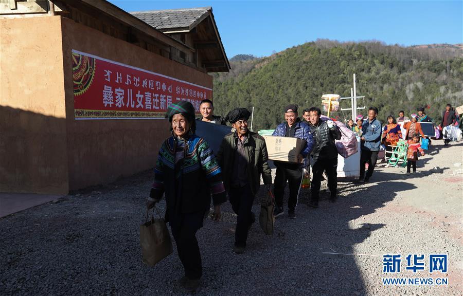 (新春走基層)(4)四川大涼山:彝族群眾熱熱鬧鬧搬新居