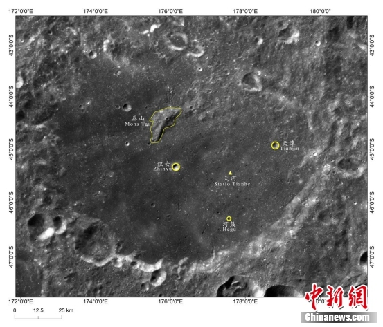 The five places are clearly shown on high-resolution images based on data from the Chang'e 2 and Chang'e 4 missions.[Photo/Chinanews.com]