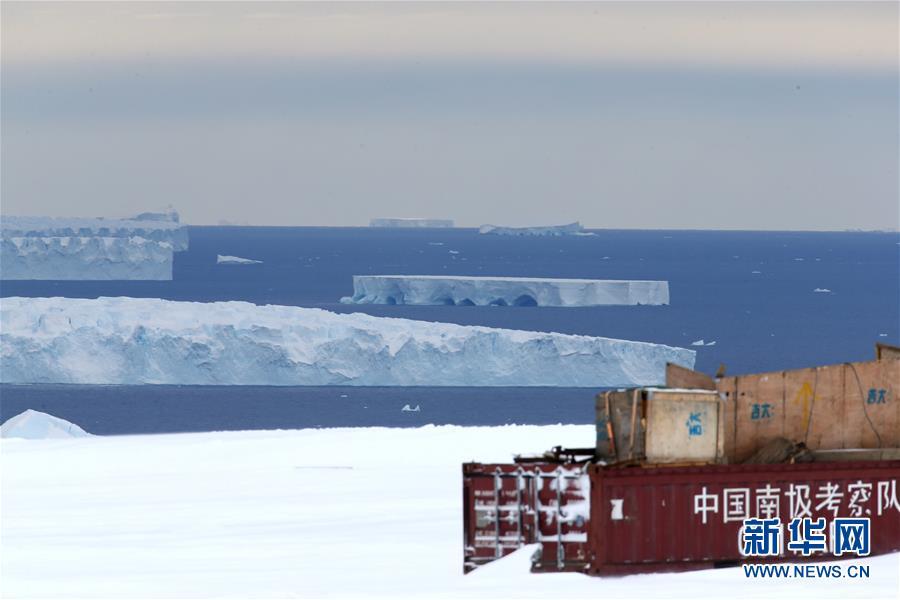 (第35次南极科考)(1)中国南极中山站附近的冰盖、冰川与冰山