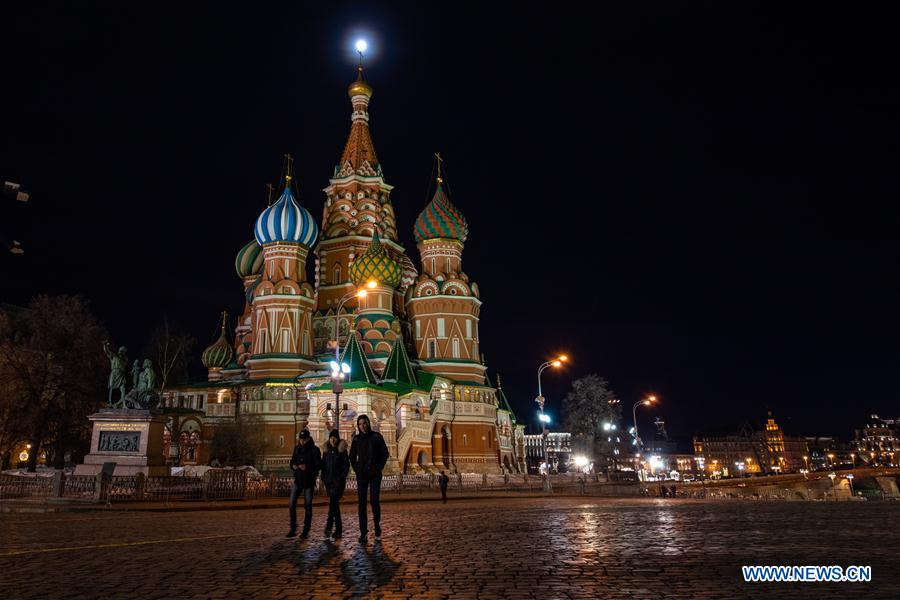 RUSSIA-MOSCOW-FULL MOON