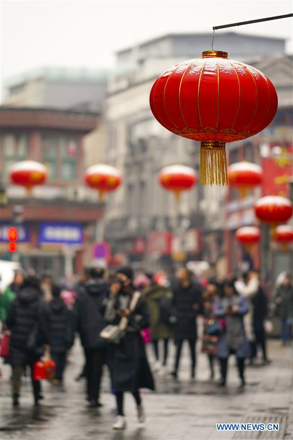 CHINA-BEIJING-LANTERN FESTIVAL-SNOW (CN)