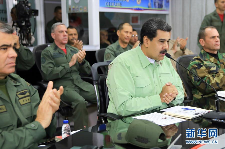 (国际)(1)委内瑞拉宣布关闭与巴西边界