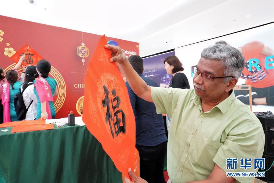(國際·圖文互動)(1)中國文化周活動在斯裡蘭卡落幕