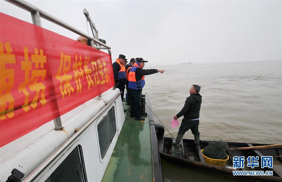 #(环境)(1)长江珠江等水域实施春季禁渔