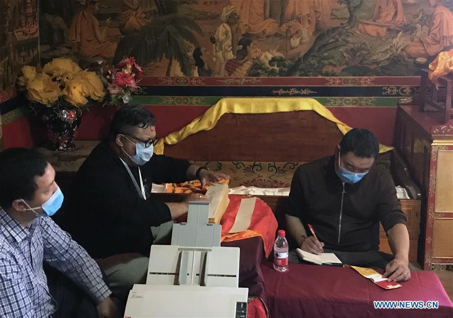 CHINA-TIBET-NORBULINGKA-ANTIQUE BOOKS-PROTECTION (CN)