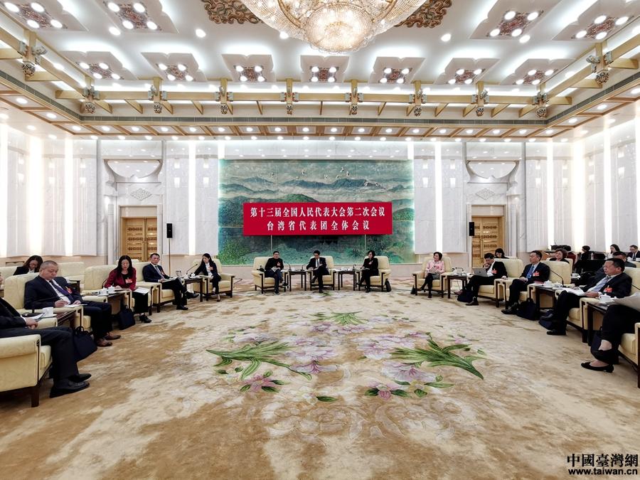 【融融看两会】台湾省代表团:台湾同胞感受到了大陆的真情实意