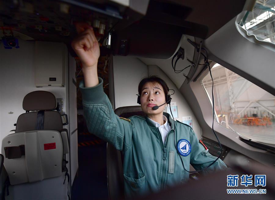 (图文互动)(3)我国首位民机女试飞员:绽蕾扬花 立凌云志