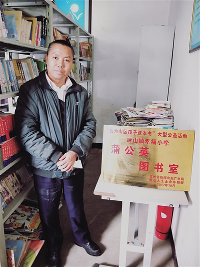 """贵州的哥向乘客""""讨书""""7年共捐赠图书13万本"""