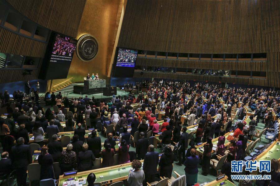 (国际)(2)联合国悼念埃塞俄比亚坠机事故中遇难的联合国工作人员