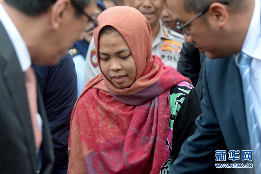 马来西亚检方撤回朝鲜男子死亡案印尼