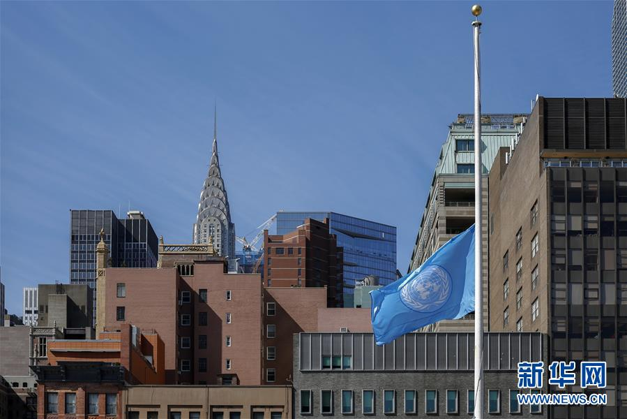 (国际)(3)联合国悼念埃塞俄比亚坠机事故中遇难的联合国工作人员
