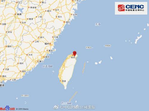 台湾台北市发生3.8级地震震源深度141千米