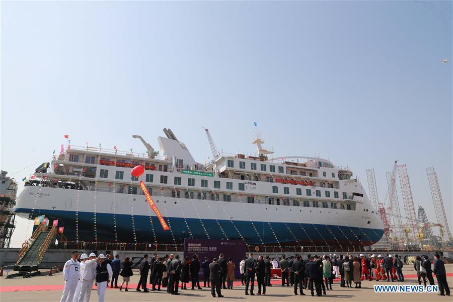 First China-made polar cruise ship tests water