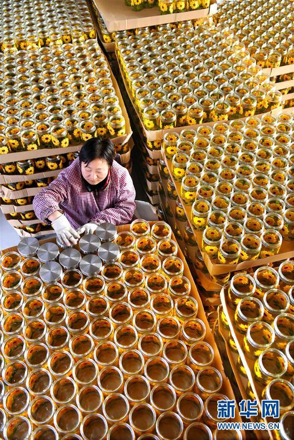 (新华全媒头条・两会特别报道・图文互动)(2)中国发展的明天一定更美好――从全国两会看奋进中国的发展信心
