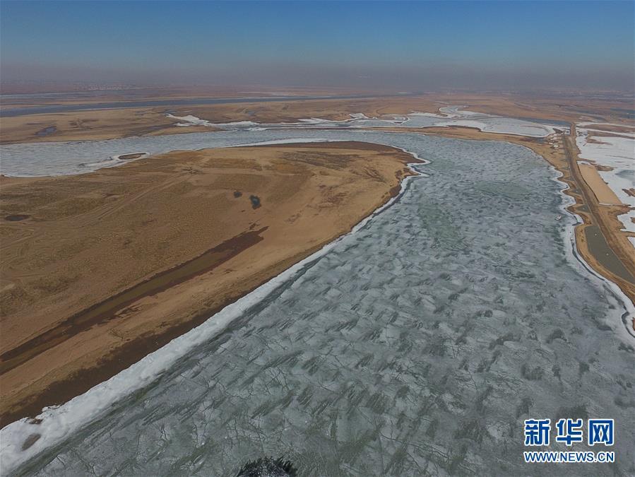 (新华网)(3)内蒙古举行黄河防凌破冰综合演练