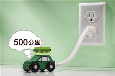 续航里程虚标 新能源汽车宣传有夸大之嫌