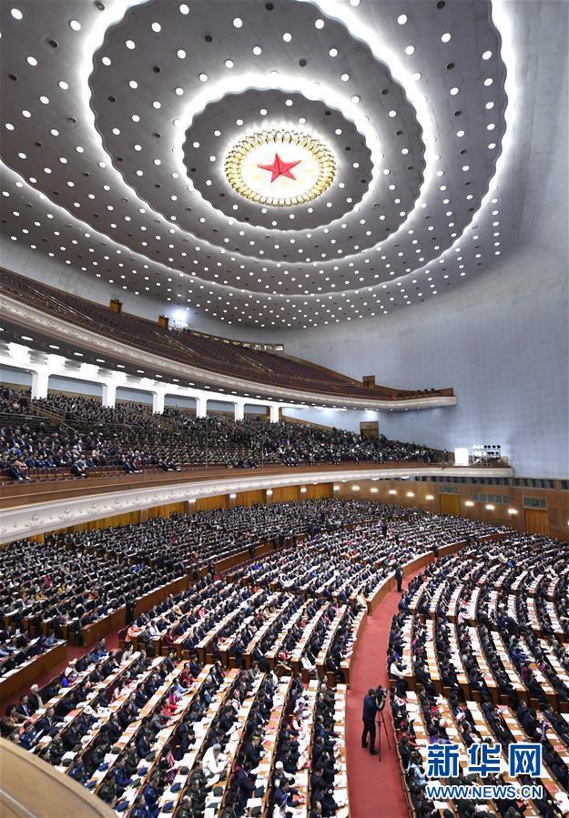 (两会・XHDW)(7)十三届全国人大二次会议在北京闭幕