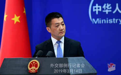 Foreign Ministry spokesperson Lu Kang.[Photo:www.fmprc.gov.cn]