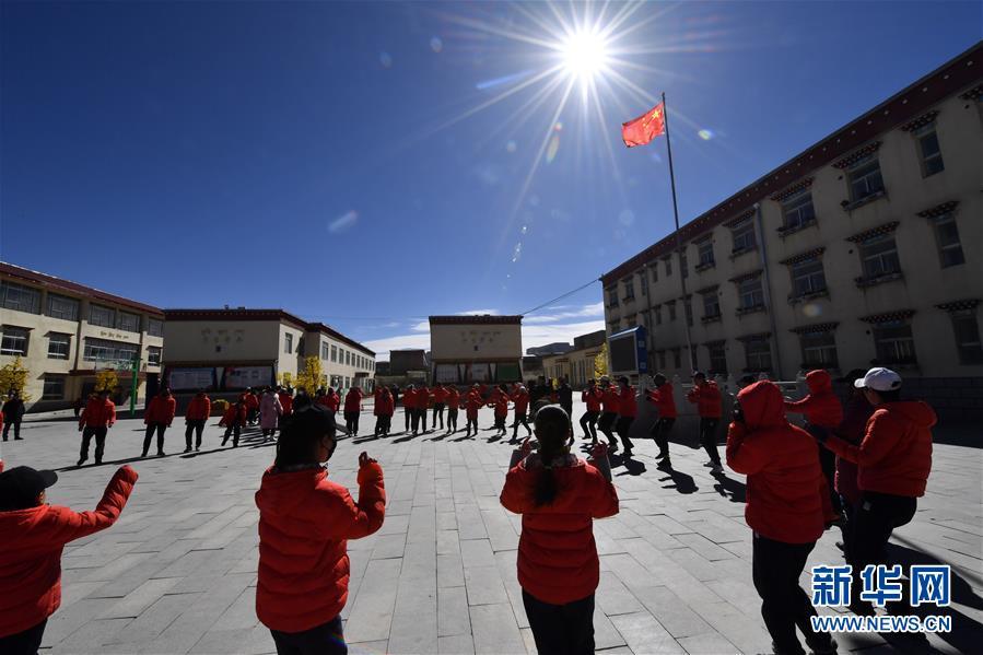 藏北高原上的彩票特殊教育