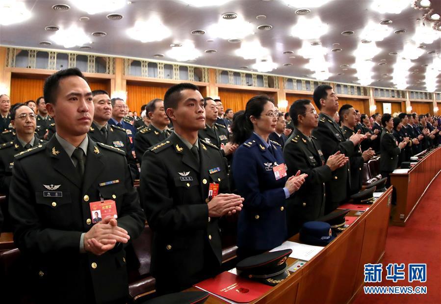 (两会・XHDW)(8)十三届全国人大二次会议在北京闭幕