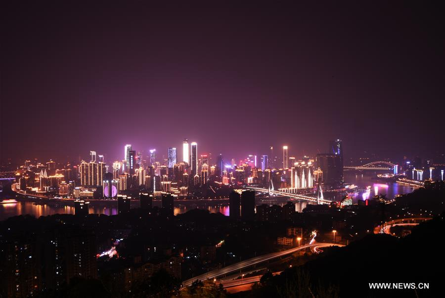 Night scenery in Chongqing