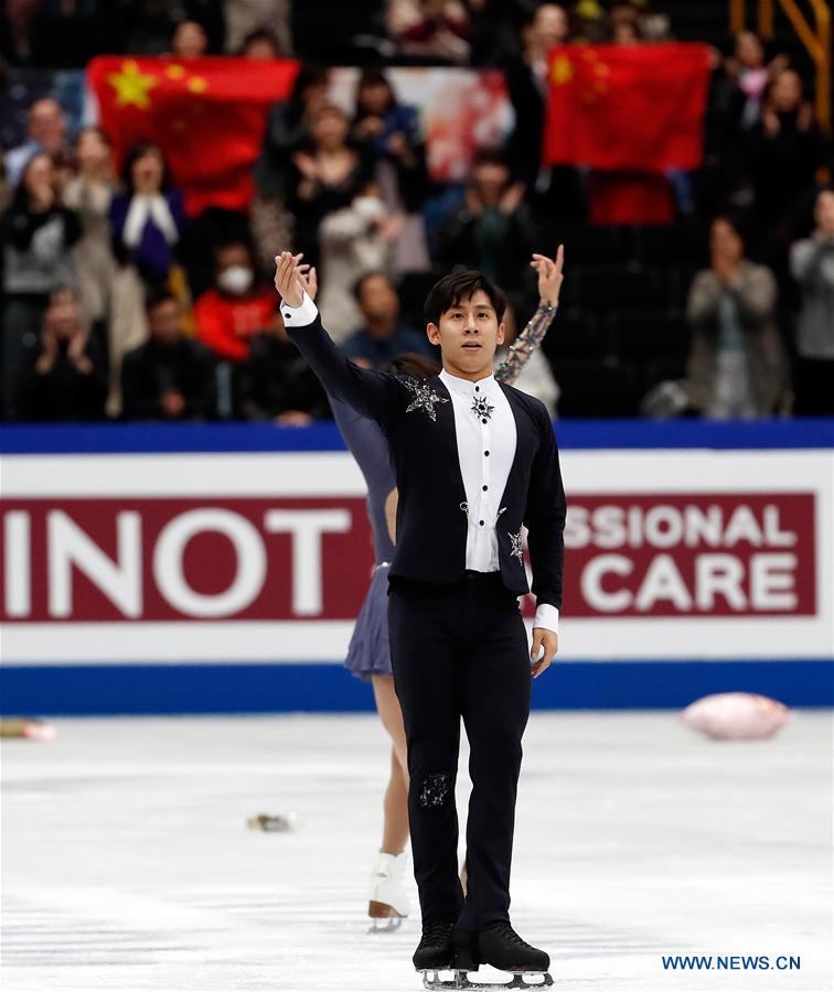 (SP)JAPAN-SAITAMA-FIGURE SKATING-WORLD CHAMPIONSHIPS-PAIRS