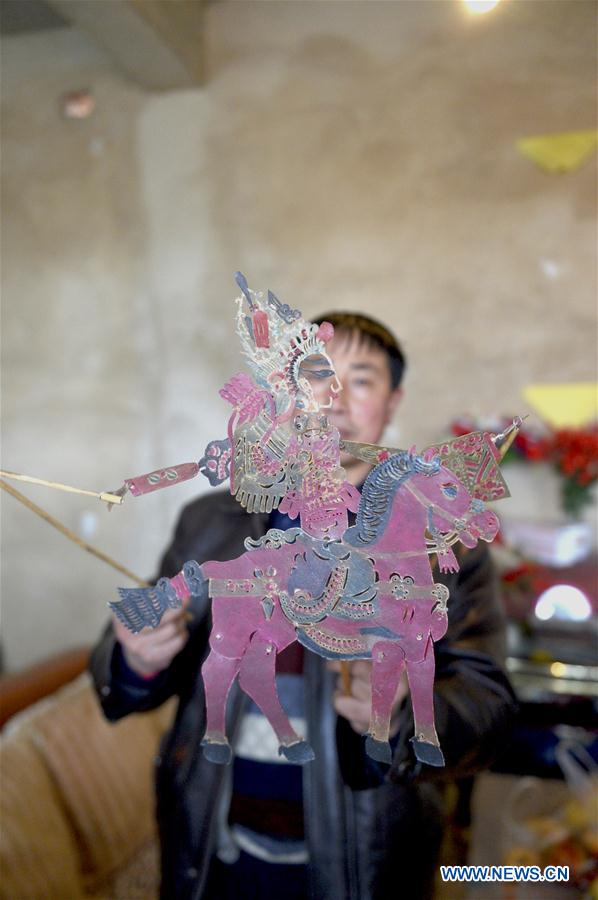 CHINA-GANSU-FOLK ART-SHADOW PUPPET (CN)