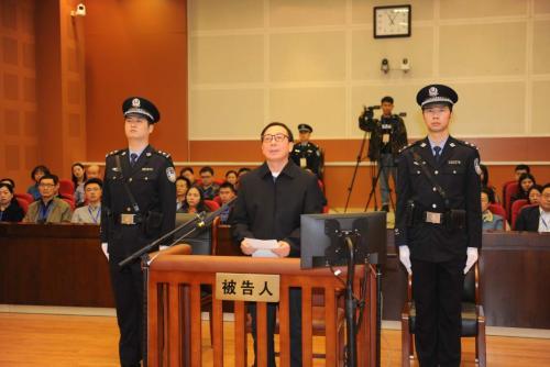 贵州省人民政府原副省长蒲波受贿案一审开庭