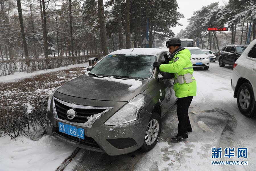 (社会)(2)吉林长春:积极应对风雪考验